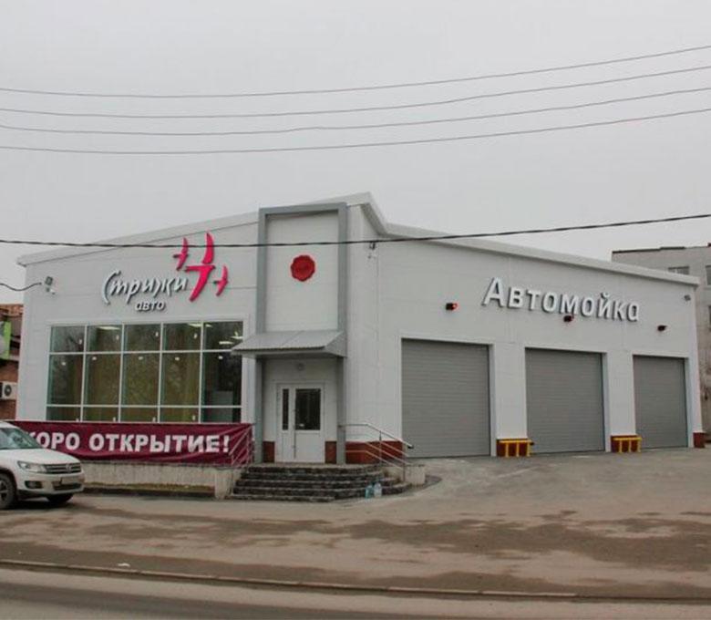 Автомойка по ул. Кубовая